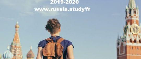 Programme de Bourses d'études Russe 2019/2020 ENSMM Annaba