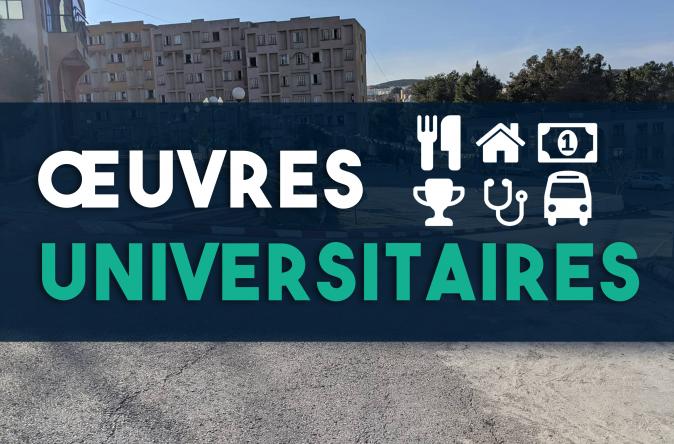 Œuvres_Universitaires_Homepage_ENSMM_Annaba