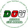 logo-dou-e1583312493163