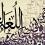 تنظيم الطبعة الخامسة للمسابقة الوطنية الجامعية للخط العربي والزخرفة